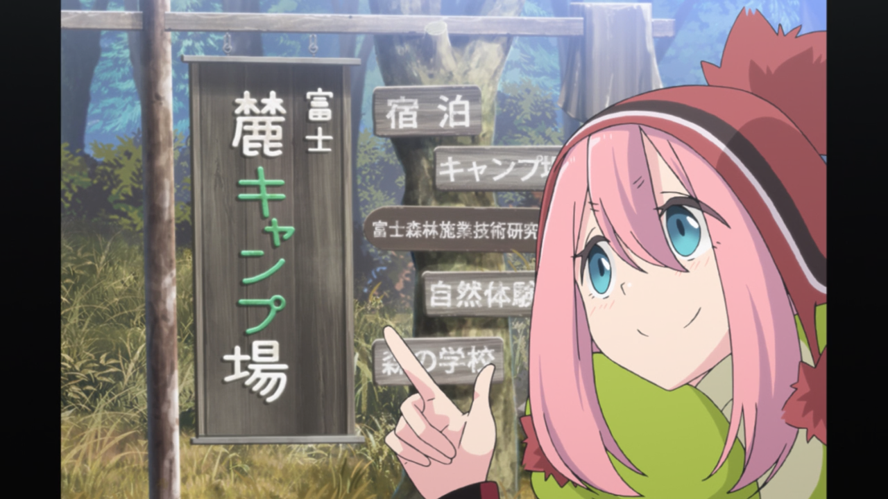 Image result for yuru camp episode 3 review